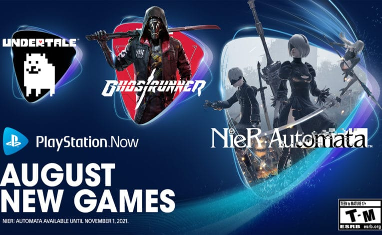 PlayStation Now August 2021
