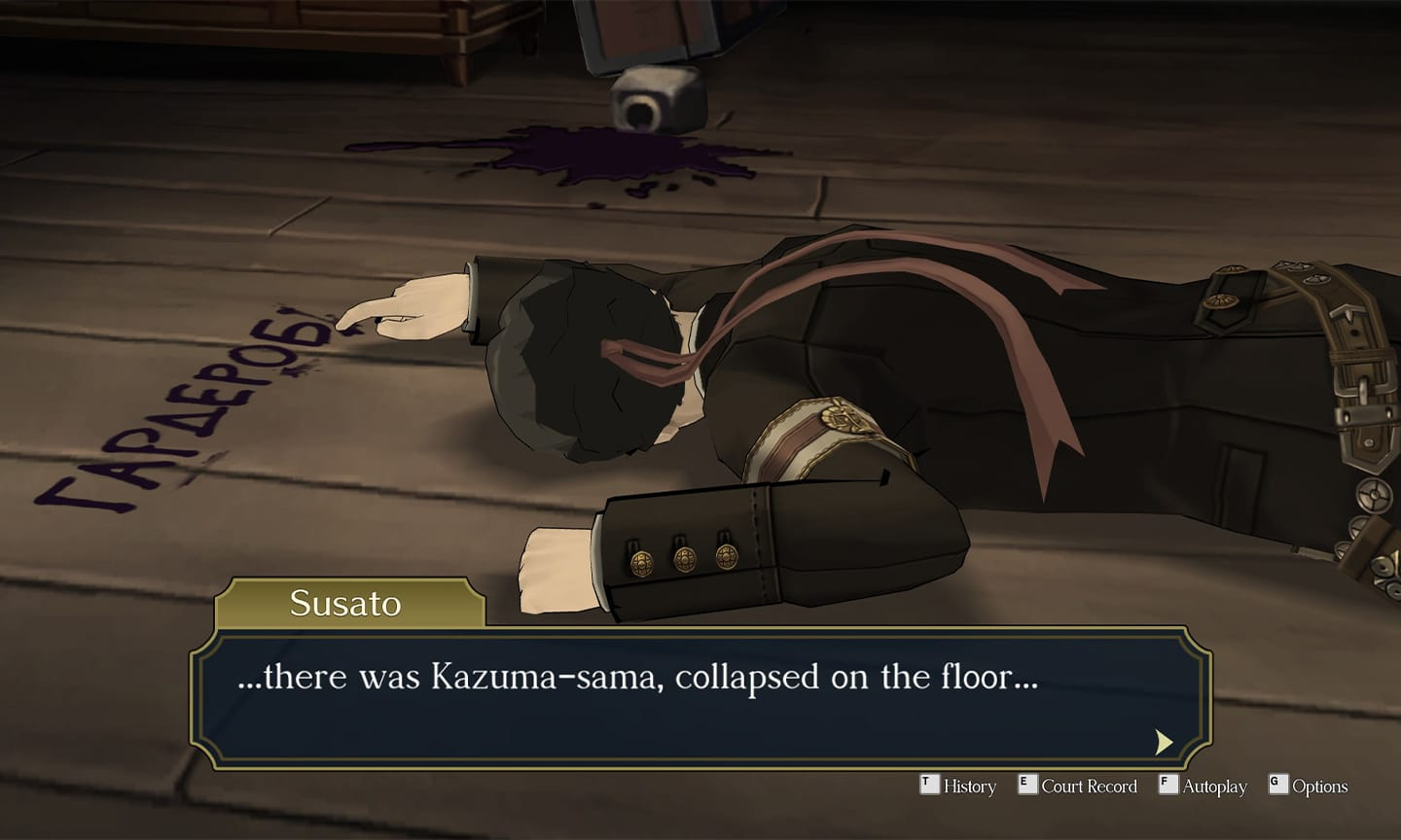 The Great Ace Attorney Chronicles 01